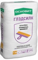 Шпаклевка ОСНОВИТ ГЛЭДСИЛК Т-38, 20 кг