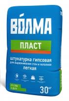 Штукатурка гипсовая для ручного нанесения ВОЛМА-пласт, 30 кг