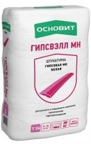 Штукатурка гипсовая ОСНОВИТ ГИПСВЭЛЛ МН Т-26 белая, 30 кг