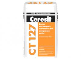 Шпаклевка белая финишная полимерная для внутренних работ CERESIT CT 127, 25 кг