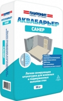 Штукатурка санирующая легкая ПЛИТОНИТ-АкваБарьер Санер, 20 кг