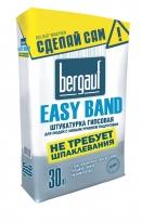 Штукатурка гипсовая универсальная Bergauf Easy Band, 30 кг