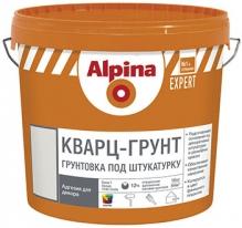 Грунт-кварц Alpina Expert 4,5 кг