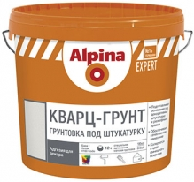 Грунт-кварц Alpina Expert 16 кг