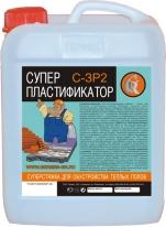 Суперпластификатор ГЕРМЕС С-3, 10 л