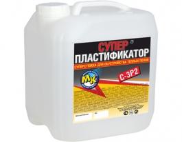 Суперпластификатор С-3 Мастер-Класс, 10 л