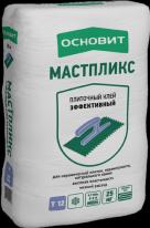 Клей плитгочный усиленный ОСНОВИТ МАСТПЛИКС Т-12, 25 кг