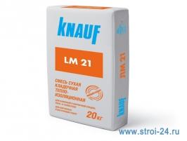 Смесь кладочная теплоизоляционная КНАУФ-ЛМ 21, 20 кг