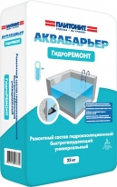 Состав ремонтный быстротвердеющий универсальный ПЛИТОНИТ-АкваБарьер ГидроРемонт, 25 кг