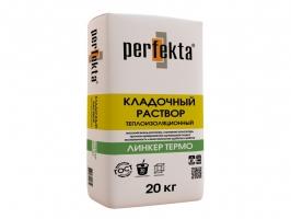 Раствор кладочный теплоизоляционный Perfekta ЛИНКЕР ТЕРМО, 20 кг