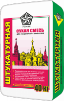 Смесь штукатурная МАШИННОГО НАНЕСЕНИЯ РУСЕАН М-150, 40 кг