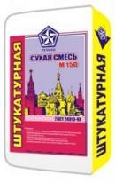 Сухая смесь штукатурная РУСЕАН М-150, 40 кг