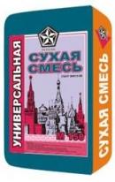 Сухая смесь универсальная РУСЕАН М-150, 40 кг