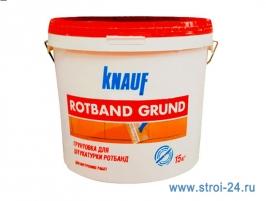 Грунтовка для штукатурки КНАУФ Ротбанд-Грунд, 15 кг