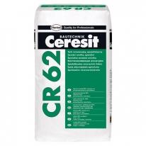 Штукатурка гидрофильная санирующая CERESIT CR 62 WTA, 20 кг