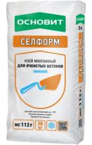 Клей монтажный ОСНОВИТ СЕЛФОРМ Т-112 Зимний , 20 кг