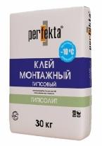 Клей монтажный гипсовый Perfekta ГИПСОЛИТ ЗИМНЯЯ СЕРИЯ, 30 кг