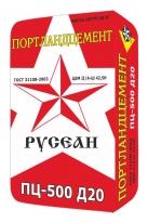 Портландцемент РУСЕАН М 500 Д20, 40 кг