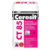 Смесь штукатурно-клеевая для теплоизоляции фасадов CERESIT CT 85 ЗИМА, 25 кг