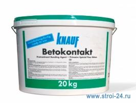 Грунтовка КНАУФ БЕТОКОНТАКТ (BETOKONTAKT), 20 кг