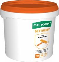 Грунт ОСНОВИТ БЕТТОКОНТ LP55 (Т-55), 20 кг