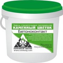 Грунтовка БетоноконтактКаменный цветок, 6 л