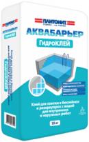 Клей плиточный для бассейнов ПЛИТОНИТ-АкваБарьер ГидроКлей, 25 кг