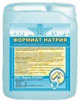 Формиат натрия (противоморозная добавка) РУСЕАН, 10 л