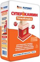 Раствор для кладки внешних стен печей ПЛИТОНИТ-СуперКамин ТермоКладка, 20 кг