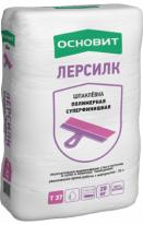 Шпаклевка ОСНОВИТ ЛЕРСИЛК Т-37, 20 кг