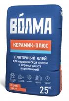 Клей плиточный для керамической плитки и керамогранита ВОЛМА-Керамик Плюс, 25 кг