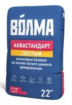 Шпаклевка армированная цементная белая ВОЛМА-Аквастандарт Светлый, 22 кг