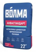 Шпаклевка армированная цементная ВОЛМА-Аквастандарт, 25 кг