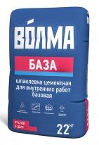 Шпаклевка армированная цементная для внутренних работ ВОЛМА-База, 22 кг