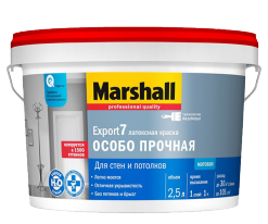 Краска моющаяся, матовая бесцветный Marshall Export 7 9 л (база BC)