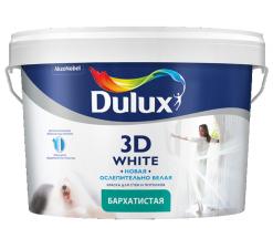 Краска с частицами мрамора Dulux 3D White 5 л (база BW) (белая,бархатистая)