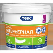 Краска водо-дисперсионная для стен и потолков ТЕКС УНИВЕРСАЛ Интерьерная  (14 кг)