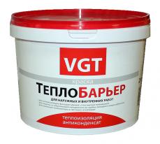 Теплобарьер для наружных и внутренних работ VGT 2 л