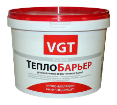 Теплобарьер для наружных и внутренних работ VGT 9 л
