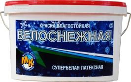 Краска влагостойкая Мастер-Класс Белоснежная 14 кг
