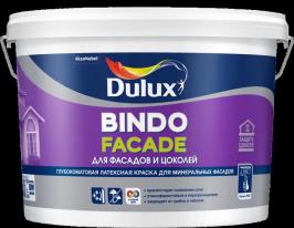 Краска для фасада и цоколя Dulux Bindo Faсade 10 л (база BW)