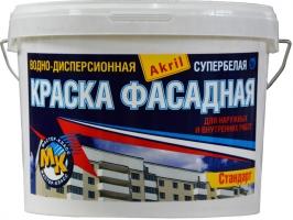 Краска водно-дисперсионная Мастер-Класс Фасадная-Стандарт