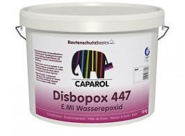 Покрытие эпоксидное, двухкомпонентное для пола Caparol Disbopox 447 10 кг (В3)
