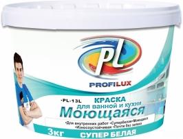Краска моющаяся специально для влажных помещений синяя эт база 1 Profilux PL 13L 3 кг