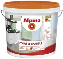 Краска полуматовая для влажных помещений Alpina 2,5 л