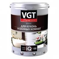 Краска влагостойкая для кухни и ванной VGT IQ 130 9 л