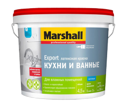 Краска для Кухни и Ванной Marshall 0,9 л белый (база BC)