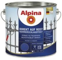Эмаль молотковая по ржавчине Alpina Direkt auf Rost 2,5 л