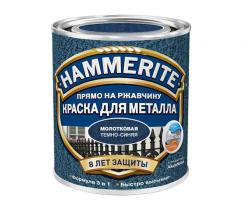 Эмаль молотковая по ржавчине Hammerite Hammered 2,5 л