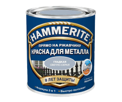 Эмаль гладкая по ржавчине Hammerite Smooth 0,25 л